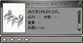 b0032787_2454020.jpg