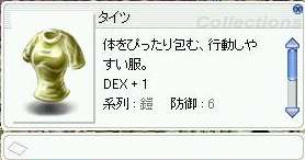 b0060488_1543027.jpg