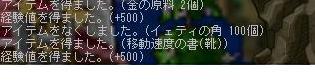 b0060390_918169.jpg