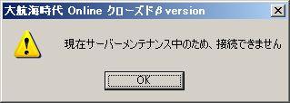 a0016491_2165649.jpg
