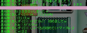 b0039021_10561328.jpg
