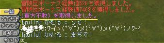 b0067050_2192331.jpg