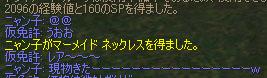 a0030061_20404518.jpg