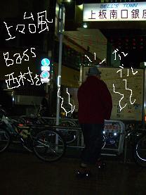 b0053478_1923456.jpg