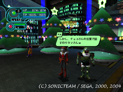 b0050081_2482780.jpg