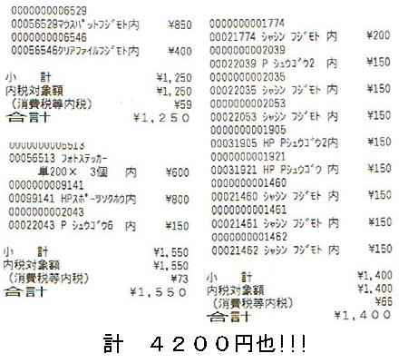 b0037484_182636.jpg