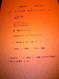 b0029024_9125263.jpg