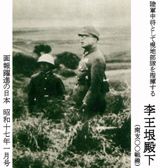 朝鮮人志願兵_a0029437_21302155.jpg