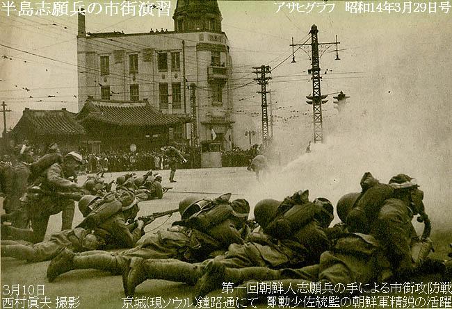 朝鮮人志願兵_a0029437_2130357.jpg