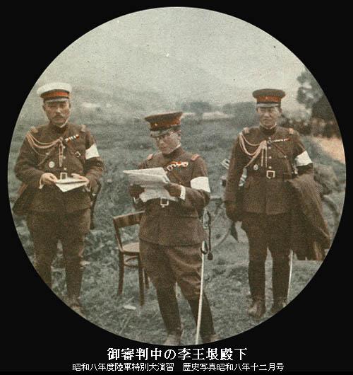 朝鮮人志願兵_a0029437_2131336.jpg