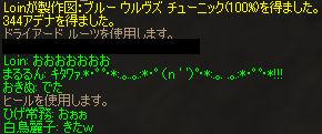 b0046950_955735.jpg