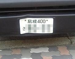 b0060272_2301145.jpg