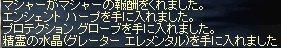 b0050075_16264091.jpg