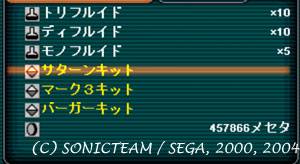 b0050081_2374883.jpg