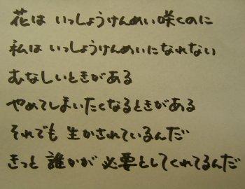b0066786_754147.jpg