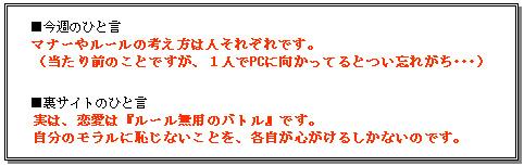 b0034895_16531861.jpg