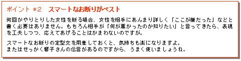 b0034895_16533582.jpg