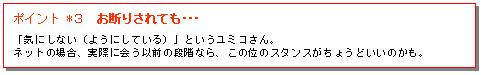 b0034895_16534043.jpg