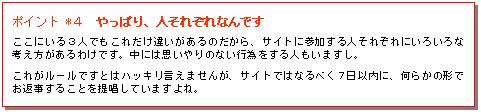 b0034895_16534581.jpg