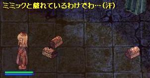 b0035920_9515250.jpg