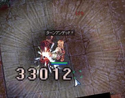 b0035920_957751.jpg