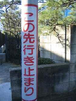 b0009849_20104076.jpg