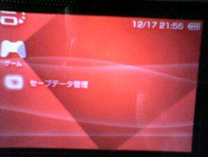 b0040759_23152759.jpg
