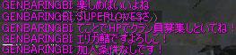b0036369_553948.jpg