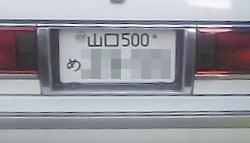 b0060272_19555986.jpg