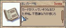 b0002795_0415053.jpg