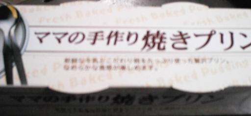 a0019854_1705575.jpg