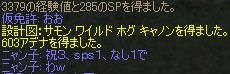 a0030061_61076.jpg