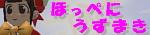 a0019178_15425188.jpg