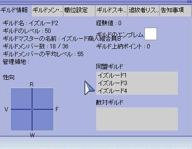 c0004880_2245427.jpg