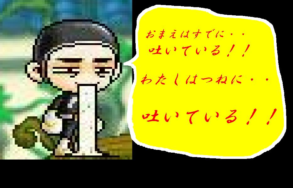 c0014116_14423097.jpg