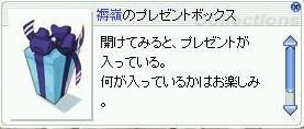 b0069561_12493782.jpg