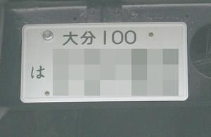 b0060272_1492168.jpg