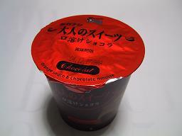b0020111_2144151.jpg