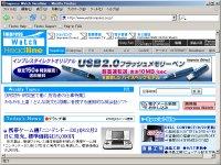 a0020212_05171.jpg