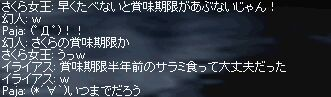 b0023812_26023.jpg