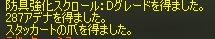 b0016320_1435735.jpg