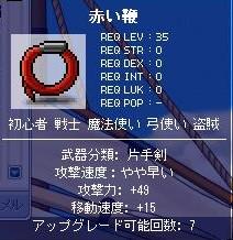 b0066123_144065.jpg