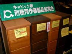 神戸スイーツハーバー_b0054727_2322767.jpg