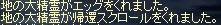 b0013632_1551697.jpg