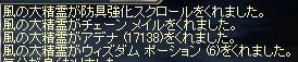b0013632_1563052.jpg