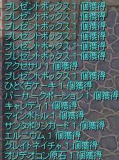 c0007344_16171273.jpg