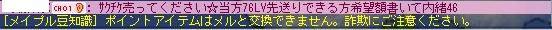 c0002656_19473253.jpg