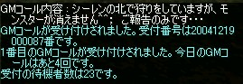 a0030061_19234160.jpg