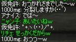 a0030061_1926412.jpg