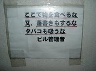 c0001364_11282922.jpg